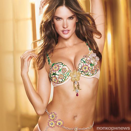 ���������� �������� ���������� ����� Fantasy Bra 2013 ���� �� Victoria's Secret