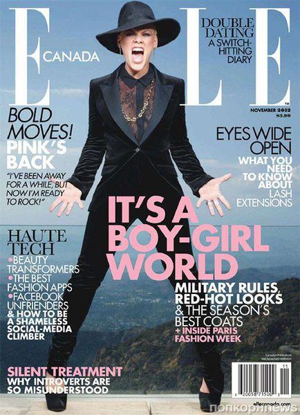Пинк в журнале Elle Канада. Ноябрь 2012