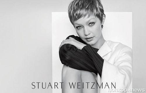 Джиджи Хадид примерила образ легендарной супермодели Твигги в рекламе Stuart Weitzman