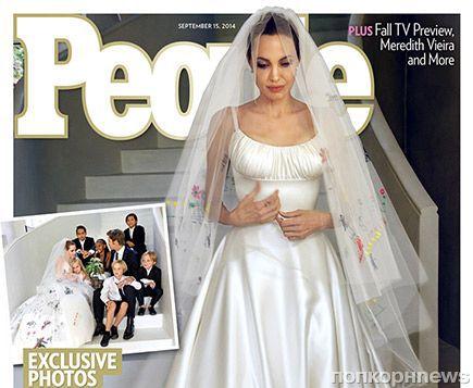 Анджелина Джоли и Брэд Питт: первые свадебные фото