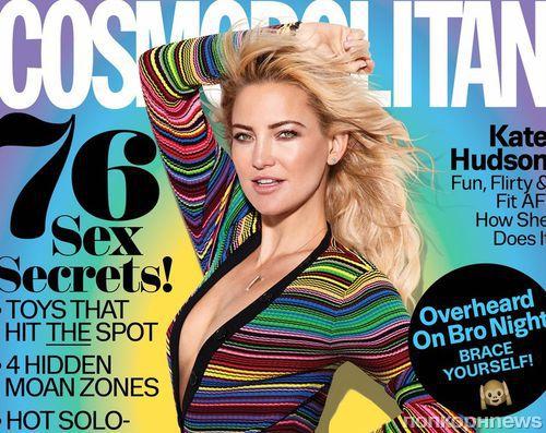 Кейт Хадсон снялась для обложки октябрьского Cosmopolitan
