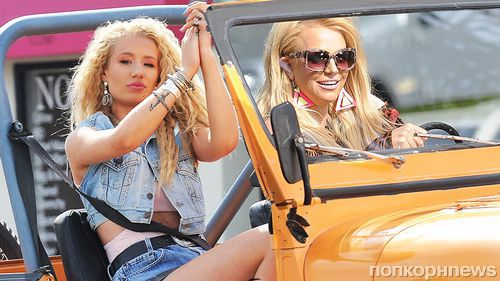 Бритни Спирс и Игги Азалия представили новую совместную песню