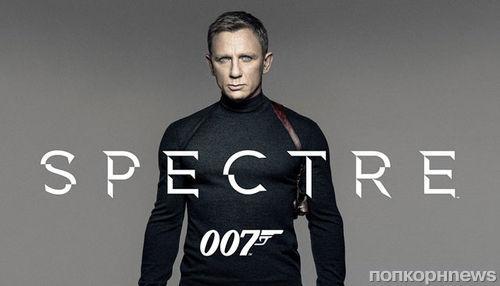 Дэниел Крэйг в новом трейлере фильма «007: СПЕКТР»