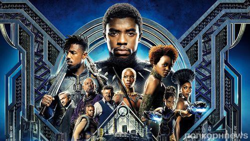 «Черная Пантера»: все, что нужно знать о новом супергеройском блокбастере Marvel