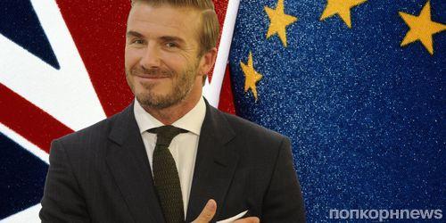 Звезды осудили выход Великобритании из Евросоюза