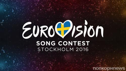 Сергей Лазарев представит Россию в первом полуфинале «Евровидения»-2016