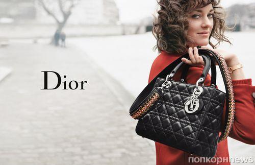 ������ ������� ������� � ����� ��������� �������� ����� Lady Dior