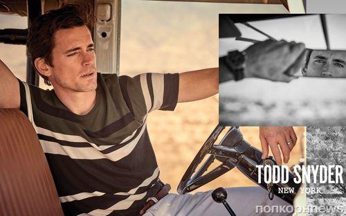 Мэтт Бомер в рекламной кампании модного бренда Todd Snyder весна-лето 2018