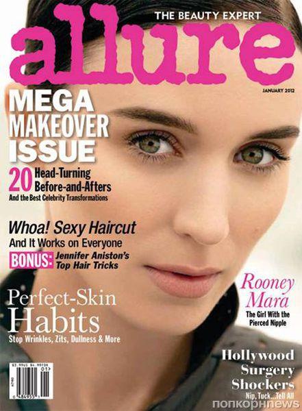 Руни Мара в журнале Allure. Январь 2012