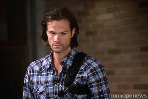 11 сезон «Сверхъестественного»: у Сэма появится воображаемый друг