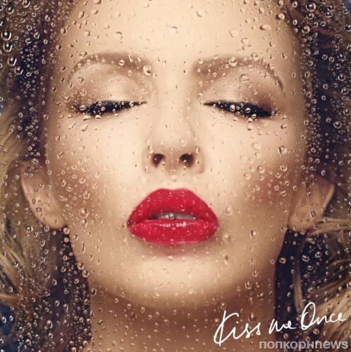 Обложка нового альбома Кайли Миноуг