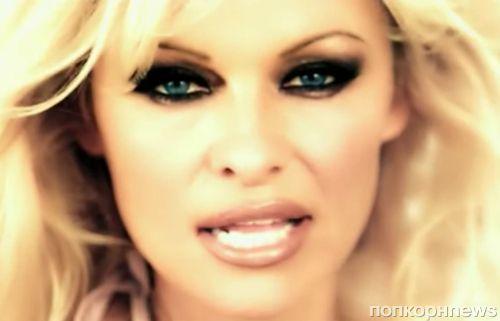 Рекламный ролик с Памелой Андерсен оказался под запретом