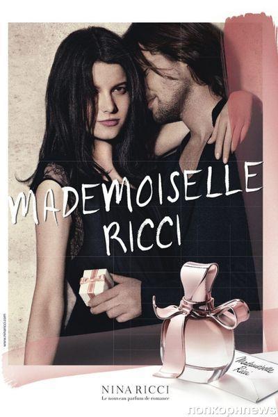 Mademoiselle Ricci: новый аромат от Nina Ricci