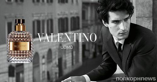 Рекламная кампания нового аромата для мужчин Valentino Uomo