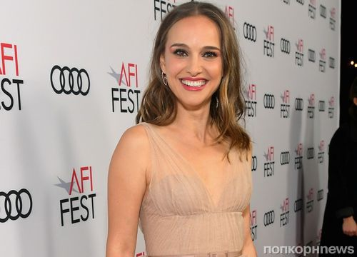 Натали Портман представила «Голос люкс» на красной дорожке кинофестиваля AFI Fest
