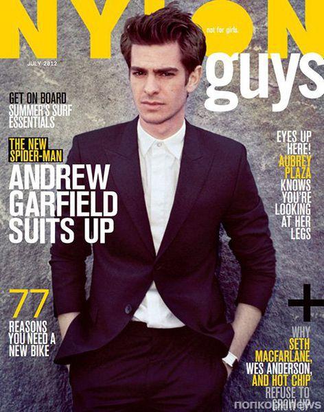 Эндрю Гарфилд в журнале Nylon Guys. Июнь / июль 2012