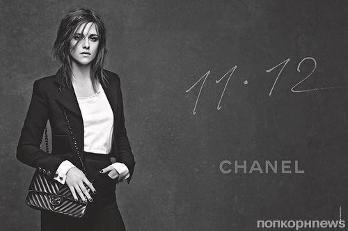 Кристен Стюарт снялась в новой рекламе аксессуаров Chanel