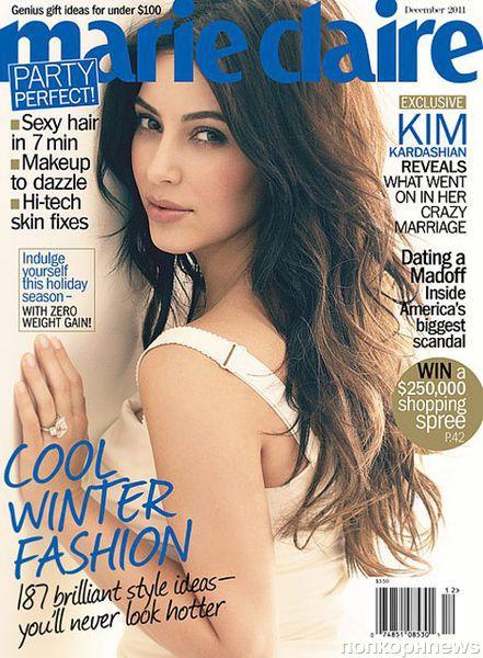 Ким Кардашиан в журнале Marie Claire. Декабрь 2011
