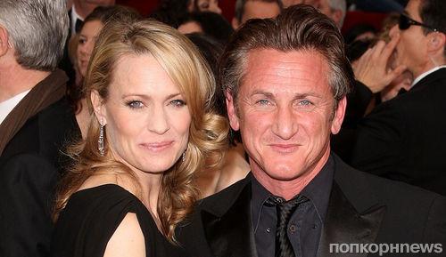 Шон Пенн откровенно признал, что «не ладит» с бывшей женой Робин Райт