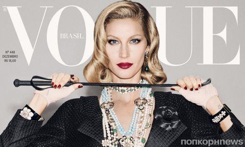 Жизель Бюндхен украсила сразу две обложки Vogue