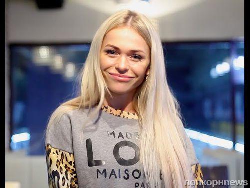 Звезду «Универа» Анну Хилькевич обворовала домработница