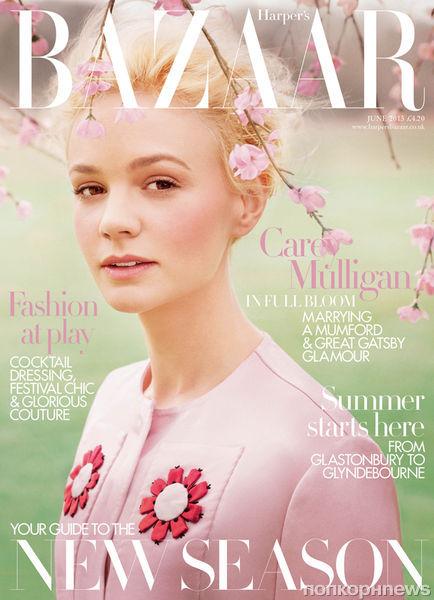 Кэри Маллиган в журнале Harper's Bazaar Великобритания. Июнь 2013