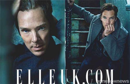 Бенедикт Камбербэтч в журнале Elle Великобритания. Декабрь 2014