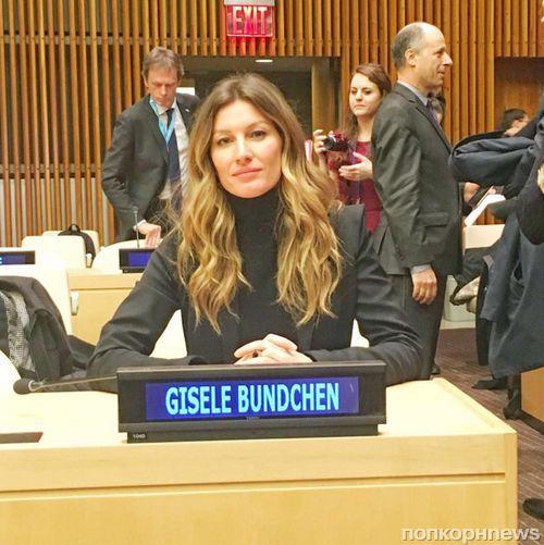 Жизель Бундхен выступила в поддержку дикой природы на конференции ООН