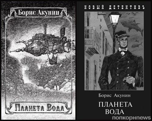 Опубликован рейтинг самых популярных книг 2015 года в России