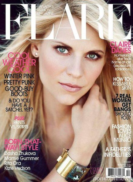 Клэр Дэйнс в журнале Flare. Ноябрь 2012