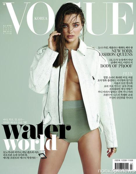 Миранда Керр в журнале Vogue. Корея. Июль 2013