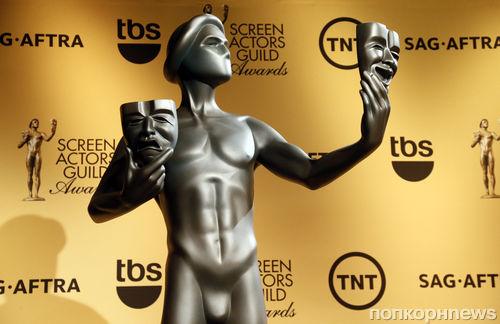 Названы номинанты премии Гильдии киноактеров США