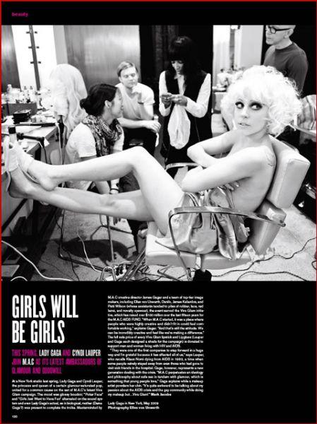 Lady GaGa и Синди Лопер в репортаже журнала V