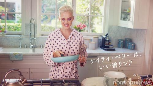 Кэти Перри снялась в японской рекламе (видео)