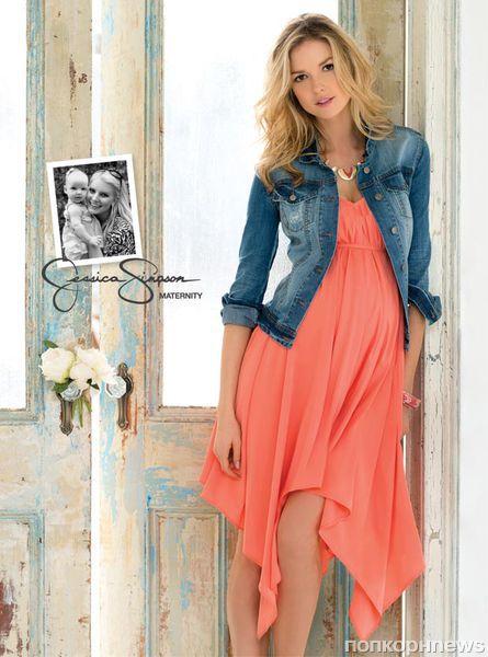Коллекция одежды для будущих мам от Джессики Симпсон