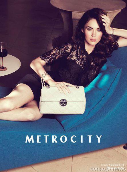 Первый взгляд на рекламную кампанию сумок MetroCity с Меган Фокс. Весна / лето 2012
