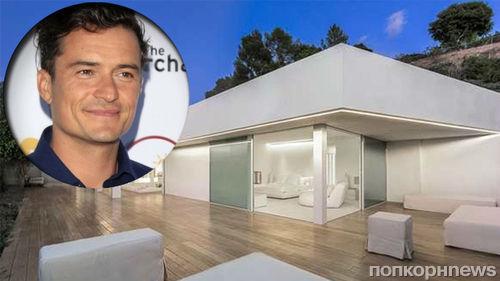 Орландо Блум потратил 7 млн долларов на новый особняк в Беверли Хиллз