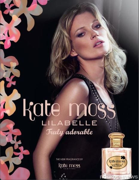 Новый аромат Кейт Мосс Lilabelle Truly Adorable