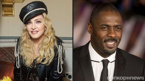 Идрис Эльба поспешил опровергнуть слухи о романе с Мадонной
