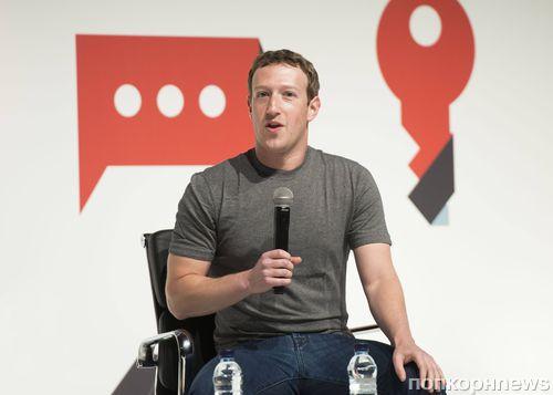 В Facebook появится кнопка «Не нравится»