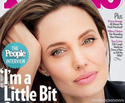 Анджелина Джоли о разводе с Брэдом Питтом: «Я стала сильнее»