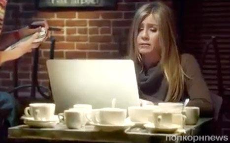 Дженнифер Энистон снялась в рекламе интернет-провайдера