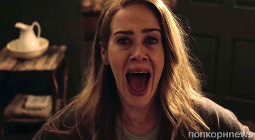 Первые подробности о 8 сезоне «Американской истории ужасов»: кроссовер «Дома-убийцы» и «Шабаша» и премьера в сентябре 2018