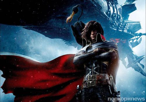"""Дублированный международный трейлер фильма """"Космический пират Харлок 3D"""""""