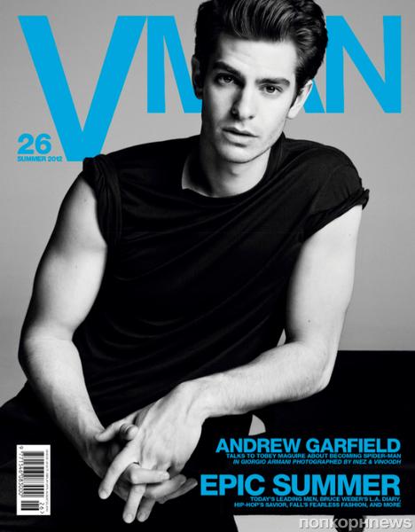 Эндрю Гарфилд в журнале VMan #26. Лето 2012