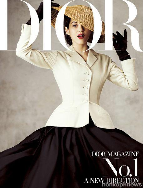 Марион Котийяр в журнале Dior