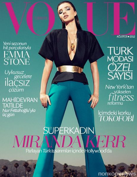 Миранда Керр в журнале Vogue Турция. Август 2012