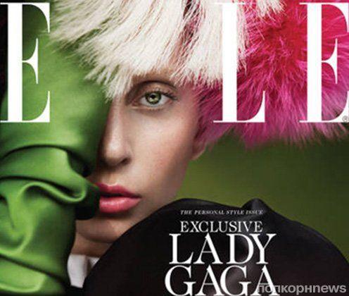 Lady Gaga в журнале Elle. Октябрь 2013