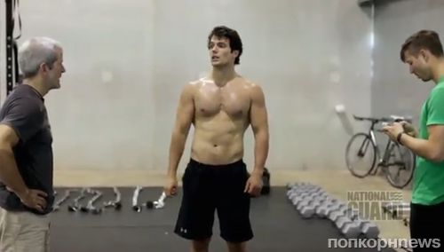 Видео: Генри Кэвилл тренируется для роли Супермена