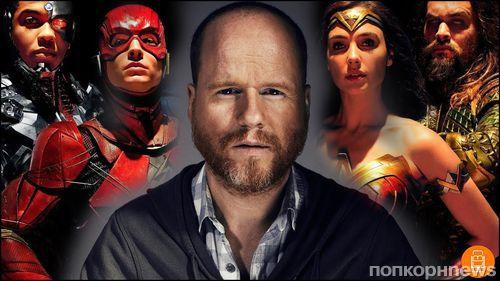Джосс Уидон прокомментировал провал «Лиги справедливости»: не всем фильмам дано стать «Мстителями»